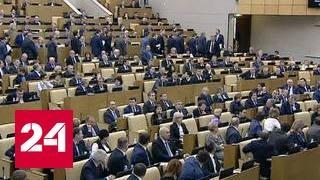Извиняться не собираюсь: фракция ЛДПР вернулась в зал без Жириновского