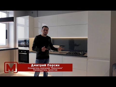 Кухня модерн  изготовленая на заказ в Симферополе компанией Mekostone