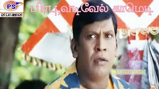 Vadivelu,Prabhu,Manobala,Radharavi,Aarthi,Non Stop Best H D Comedy