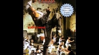 Храм Шаолинь (1982) - The Shaolin Temple(Юноша, сбежавший из лагеря рабов, находит приют у монахов храма Шаолиня. Под их руководством он изучает..., 2015-05-21T18:45:53.000Z)