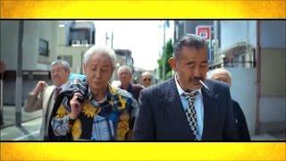 『龍三と七人の子分たち』|https://youtu.be/VYjiHRrOp_0 監督/脚本/編...