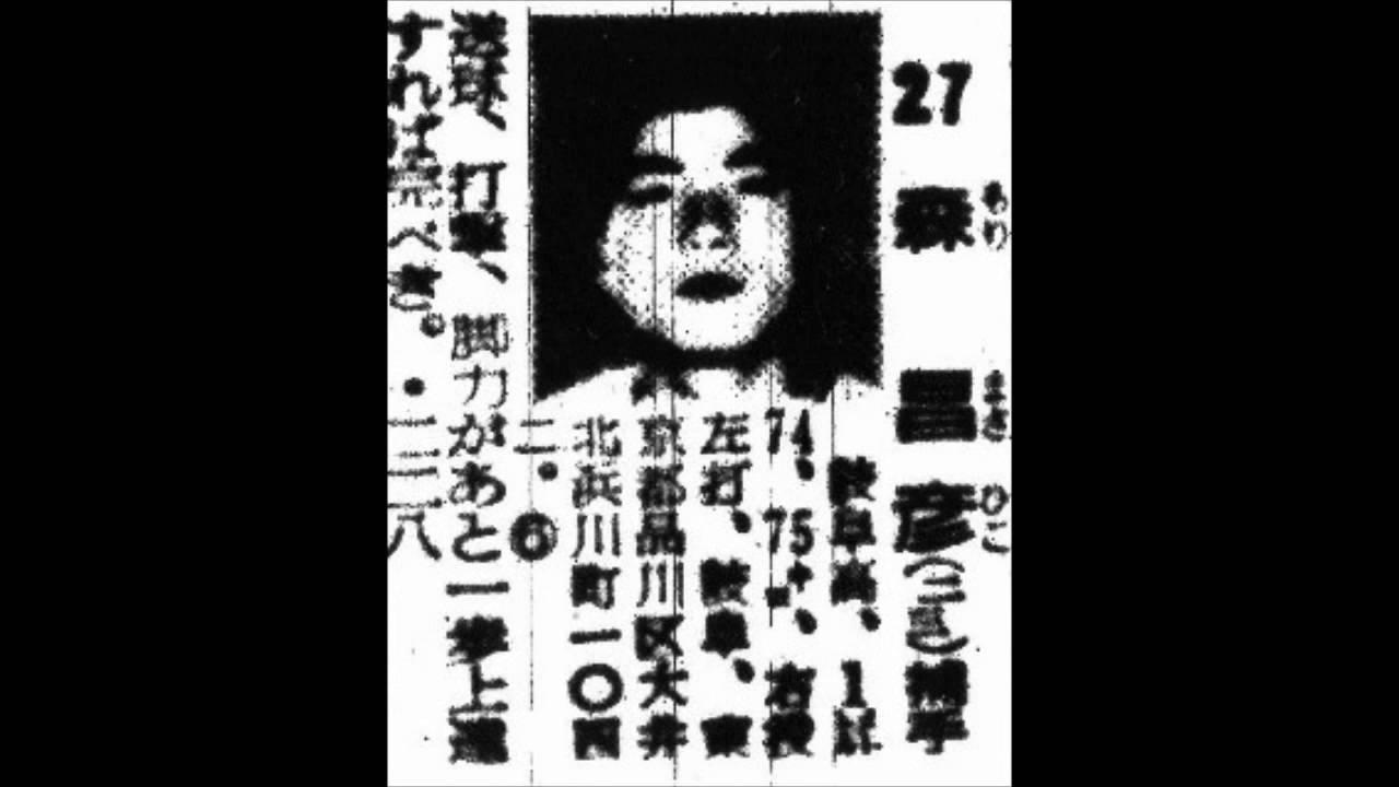 1960年 読売ジャイアンツ 選手名...