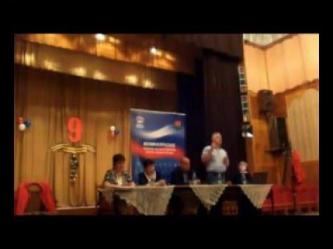 Встреча с кандидатами в депутаты Государственной Думы VII созыва от партии «Единая Россия»