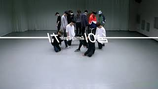 SEVENTEEN(세븐틴) - 숨이 차 (Getting Closer)Choreography Mirror Dance Video .