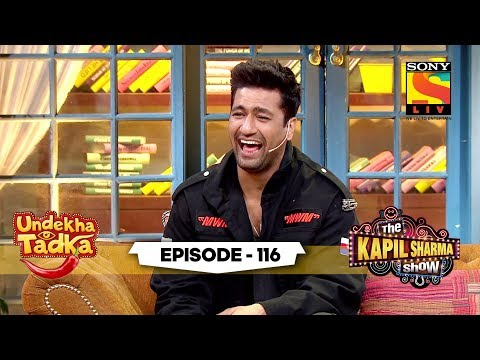 Vicky Kaushal Loves Cricket | Undekha Tadka | Ep 116 | The Kapil Sharma Show Season 2