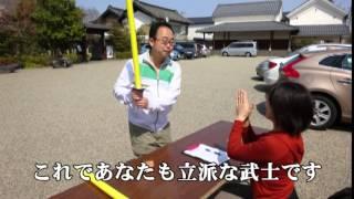「白石市民春まつり会場」、「全日本こけしコンクール」、「白石城」を...