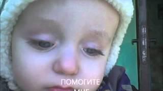 Владик Шаровский 5 лет (Гидроцефалия) ПОМОГИТЕ