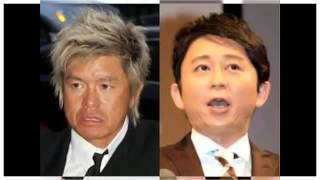 有吉弘行がキレる ヒロミとの共演NGについて サンドリ https://www.yo...