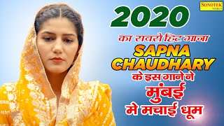 Sapna Chaudhary : Rani Mahla Ki | Vicky Kajla  | New Haryanvi Songs Haryanavi 2021 | Haryanvi Maina
