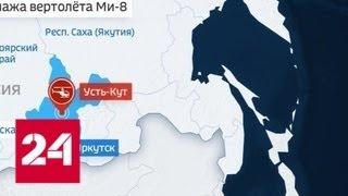 видео Россия