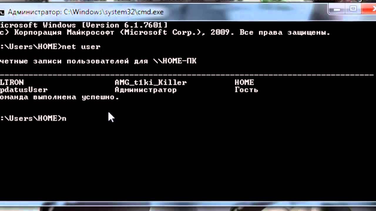 Как изменить командную строку в windows 7