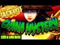 High Limit Slot Machines JACKPOTS! CHINA MYSTERY Slot Machine HANDPAY JACKPOT ! High Limit Quick Hit