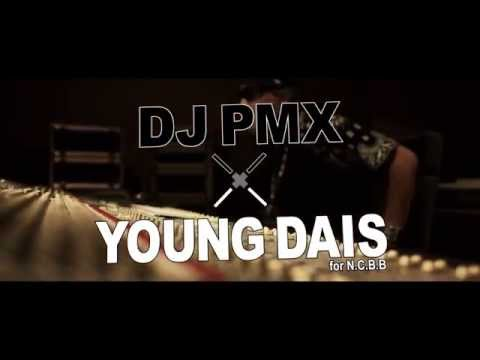 DJ PMX × YOUNG DAIS - The moment feat. pukkey (digital single trailer)