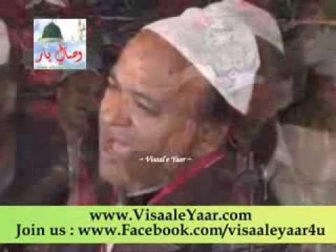 Punjabi Naat( Kadi Arbiya Sohnya Tajdaara)Sher Ali Mehr Ali Qawwal,By Visaal