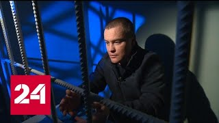 Приговор Владимиру Санкину, убившему педофила-рецидивиста, изучит Александр Бастрыкин – Россия 24