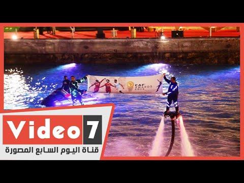 ألعاب مائية ومناظر ساحرة فى حفل أفضل لاعب بأفريقيا  - 21:00-2020 / 1 / 7