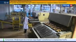 видео Энергия для Крыма