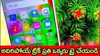 Make transparent wallpaper for Android Telugu | Android tips and tricks 2018