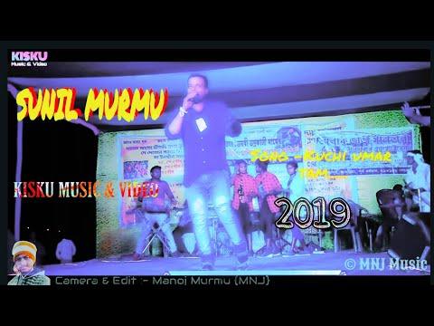 Sunil Murmu Santali Song 2019 ¦¦ Kuchi Umar Tam ¦¦ Santali Orchastra Video Song
