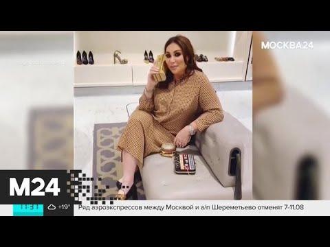 Умерла фэшн-директор ЦУМа Алла Вербер - Москва 24