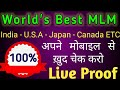 Top MLM Companies In World 2018 | Top Direct Selling Company In World India | Live Proof On Google