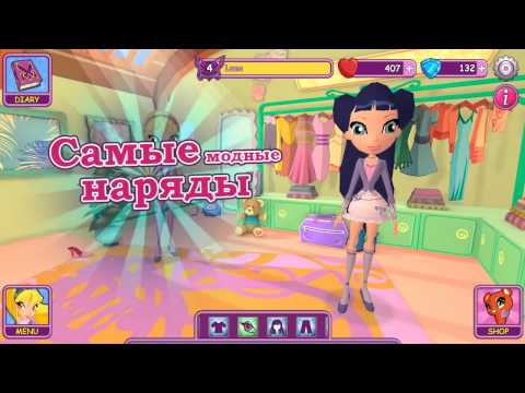 Мультик игра Барби: Модный бутик (Barbies Fashion Boutique)