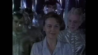 Комета, 1983. Через тернии к звёздам, 1981.