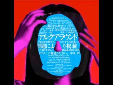 Sakanaction - ネイティブダンサー (rei harakami へっぽこ re-arrange)