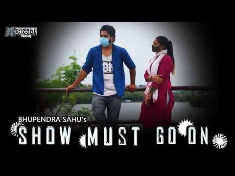 SHOW MUST GO ON - भूपेन्द्र साहू - Official MV