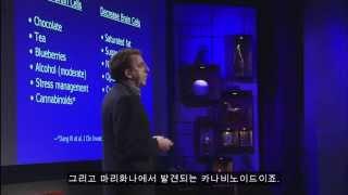 [TED] 유전자는 운명을 결정하지 않는다 Dean Ornish