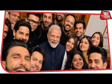 PM Modi से मिलने दिल्ली पहुंचा Bollywood, नजर आए Ranveer Singh, Alia Bhatt, Ranbir Kapoor Mp3
