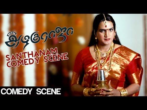 All in All Azhagu Raja - Kareena Chopra Comedy Scene | Karthi, Kajal Aggarwal | M. Rajesh