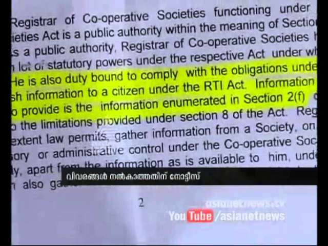 Ernakulam District Co-Operative Bank refuses to come under RTI act