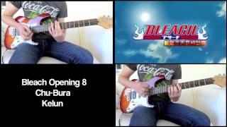 Bleach OP8 - 「Chu-Bura」 Guitar Cover