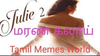 juli 2 movie Tamil troll video