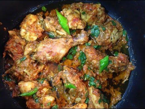 Chicken Karahi Pakistani,Chicken Karahi Restaurant Style by (HUMA IN THE  KITCHEN)
