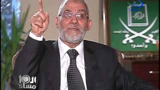 منى الشاذلى ومرشد الاخوان ورأيه فى احمد عز