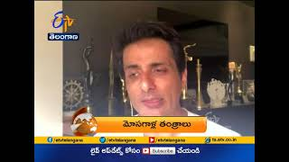 8 PM   ETV 360   News Headlines   8th March 2021    ETV Telangana