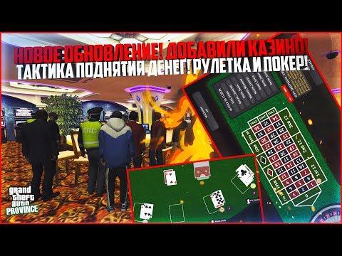 Вконтакте рулетка онлайн можно заработать деньги в интернет казино