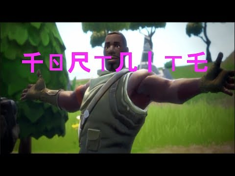 Fortnite Anime: Spitfire Attacks