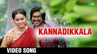 Kannadikkala HD Song Maaveeran Kittu D Imman Vishnu Vishal Sri Divya