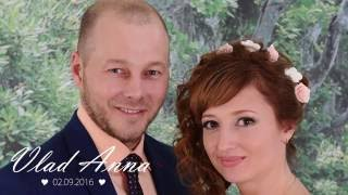 The wedding of Vlad and Anna, September 2, 2016.