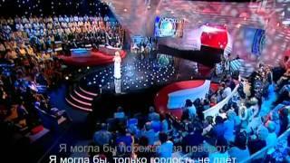 Ирина Аллегрова    На тебе сошелся клином белый свет