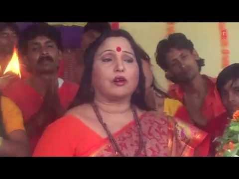 Kauna Munh Shiv Jogi Bhojpuri Shiv Bhajan By Sharda Sinha, Vandana [Full Video Song] I Bol Bum