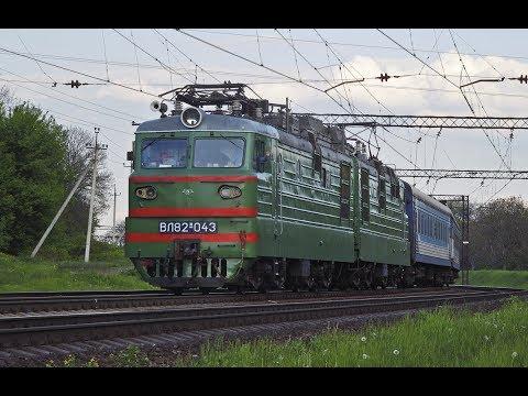 поїзди фото