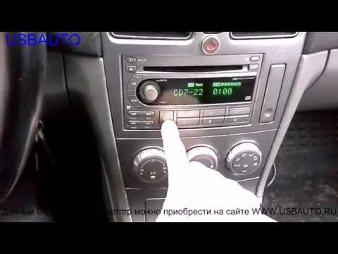 Установка USB-Mp3-AUX адаптера (Yatour / Xcarlink / DMC9088) на Subaru Forester Kenwood GX806EF