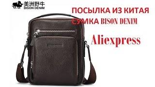 Посылка из Китая сумка BISON DENIM