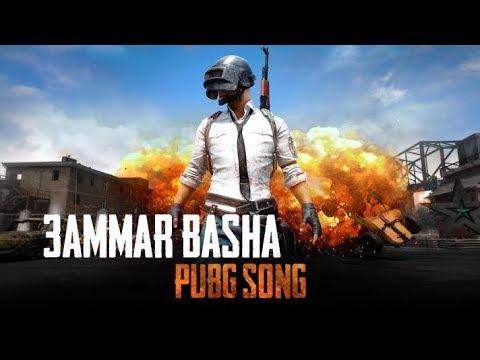 اغنية لعبة pubg