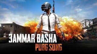 أغنية لعبة الببجي / PUBG Song - 3ammar Basha