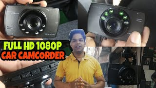 || CAR CAMCORDER || FULL HD 1080P ||
